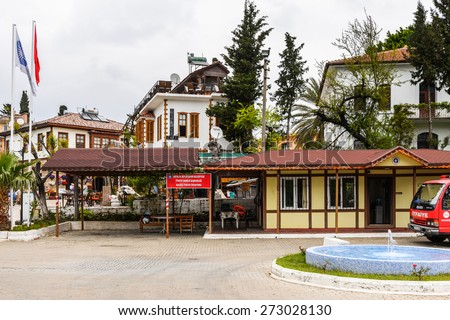 ANTALYA, TURKEY - APR 19, 2015: VIew of the architecture of the Historic part of Antalya (Kaleici), Turkey. Old town of Antalya is a popular destination among  tourists
