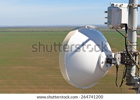 Antenna cellular base station  - stock photo