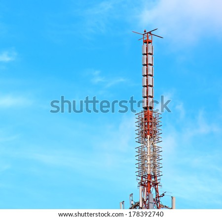 antenna under a blue sky - stock photo