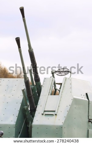 anti-aircraft gun - stock photo