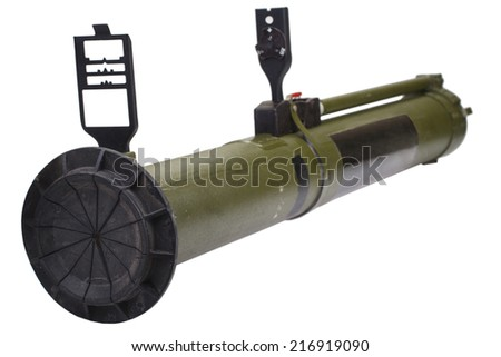 anti-tank rocket propelled grenade - stock photo