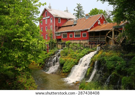ANTIOCH, OH - June 9, 2015:   Clifton Mill is a popular Ohio tourist attraction featuring one of the few working water powered grist mills. - stock photo
