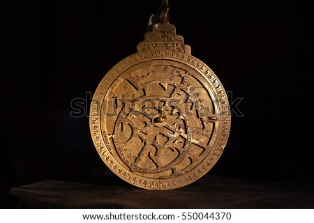 Antique brass astrolabe made by an Armenian merchant named Vanandetsi. XVIII Century.