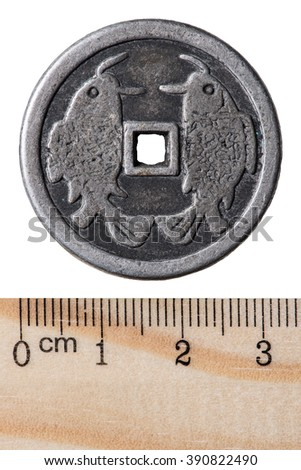Antique Chinese copper silver-plated coin Qin Dynasty. Obverse.  - stock photo