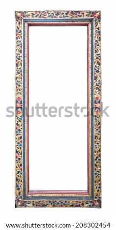 antique mirror frame isolated on white background - stock photo