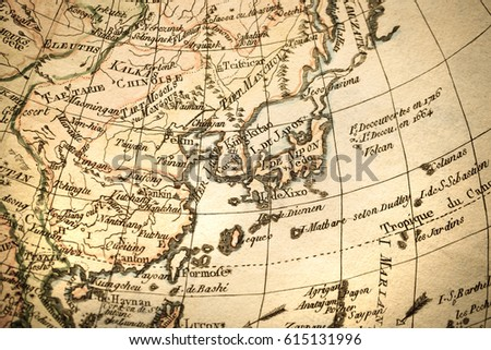 Antique old map east asia stock photo image royalty free antique old map east asia publicscrutiny Gallery