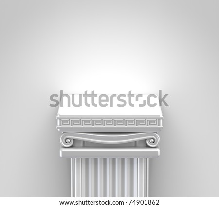 Antique podium for exhibit - stock photo