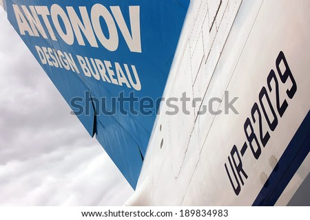 Antonov Airlines An-124-100 Ruslan (Antonov Design Bureau) - UR-82029 tail, Ukraine, Hostomel (Antonov) Airport, October, 03, 2010
