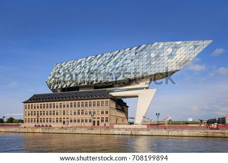architecture on fire antwerpjuly 30 2017 port antwerp headquarters stock photo