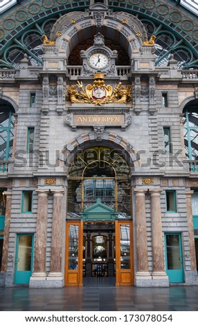 Antwerp Central interior  - stock photo
