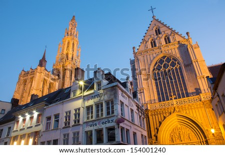 ANTWERP - SEPTEMBER 4: South facade of cathedral of Our Lady in morning dusk on September 4, 2013 in Antwerp, Belgium - stock photo