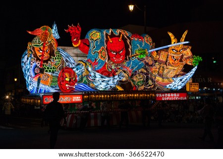 "AOMORI , JAPAN-AUGUST 5:Illuminated Nebuta float parade through the night on August 5, 2015 in Aomori, Japan. This float depict ""The Mongols invasion"",The wind god sent wind divine attack Mongol army."