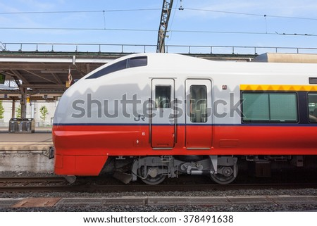 "AOMORI , JAPAN - AUGUST 7: Side view of the E751 series train on August 7 , 2015 in Aomori, Japan. It services as Limited express ""Tsugaru (Apple)"" for Aomori-Akita route."