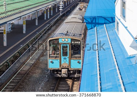 AOMORI , JAPAN - AUGUST 5: The 701 series train at Aomori station on August 5 , 2015 in Aomori city, Japan. It services as local train operated by The Aoimori Railway company in Aomori-Metoki route.
