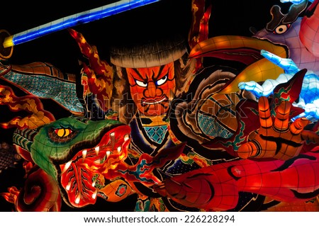 AOMORI, JAPAN - OCTOBER 18: Lantern float for Nebuta Festival (Nebuta Matsuri) displayed at Warasse Nebuta Museum on October 18 2014. Nebuta festival is held annually from August 2-7 in Aomori, Japan.