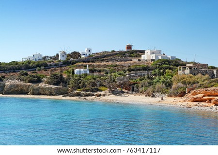 Apantima beach of Antiparos island in Cyclades, Greece