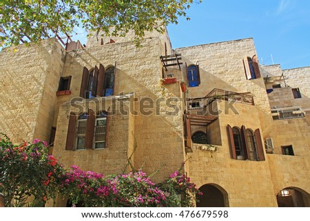 Apartment Complex inside the historic walls of Old Jerusalem.