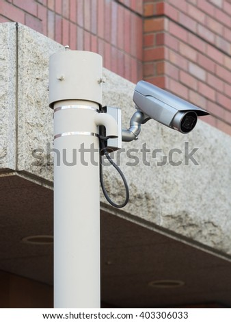 Apartment security camera
