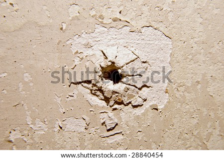 Aperture a hole - stock photo