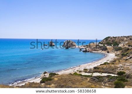 Aphrodite's Birthplace near Paphos
