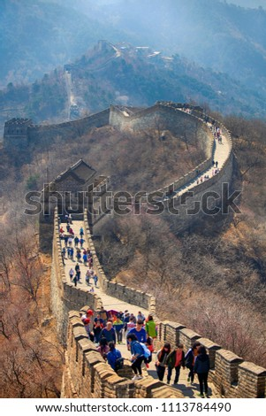 April 2, 2017 China, Beijing. the great Wall of China