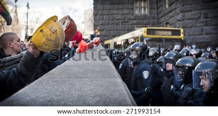 April 22, 2015. Kiev, Ukraine. Mass protests of miners in the center of Kyiv.