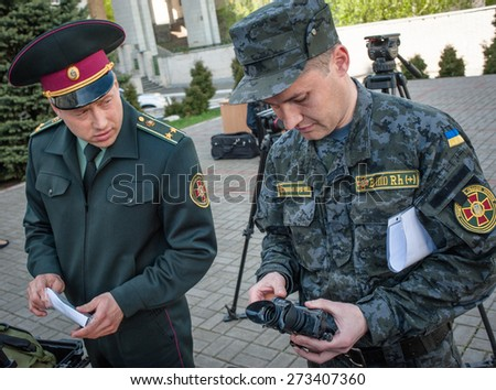 April 28, 2015. Kiev, Ukraine. The Government of Canada has transferred 50 night vision devices to National Guard of Ukraine.
