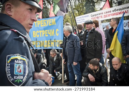 April 23, 2015. Kiev, Ukraine. The second day of mass protests of miners in the center of Kyiv. In protest was attended by more than a thousand people.