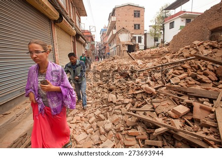 April 26, 2015 Ruins after earthquake at the Durbar square in Kathmandu - stock photo