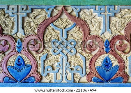 arab arabesque decoration painted wall plaster - stock photo