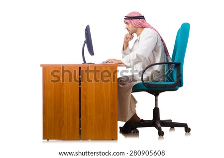 Arab businessman working on computer - stock photo