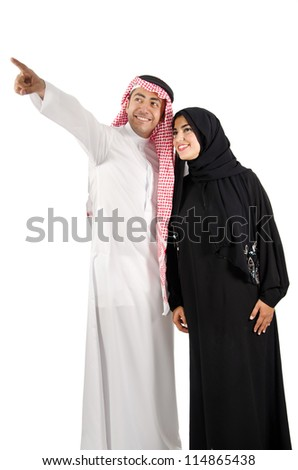 Arab Couple - stock photo