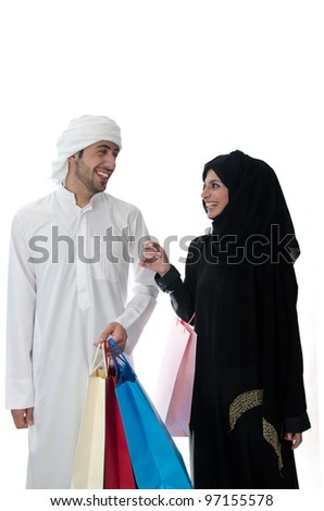 Arab couple shopping