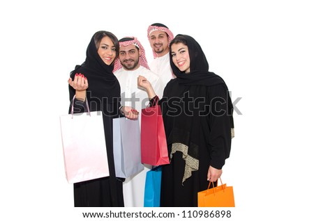 Arab Couples Shopping - stock photo
