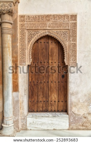 Arab door in the Alhambra of Granada, Andalusia, Spain