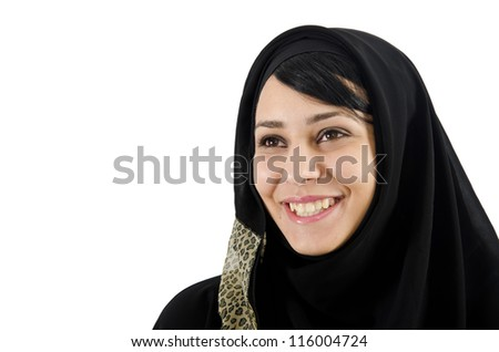 Arab Female - stock photo