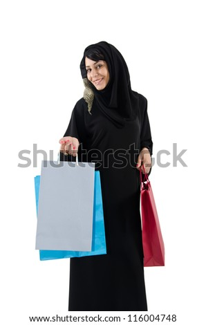 Arab Female Shopping - stock photo