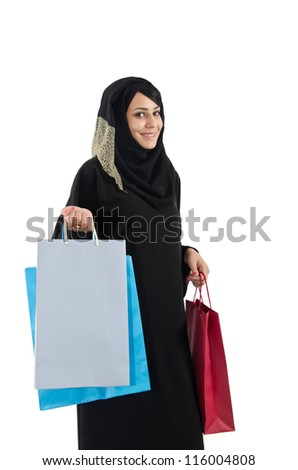 Arab Female Shopping - stock photo