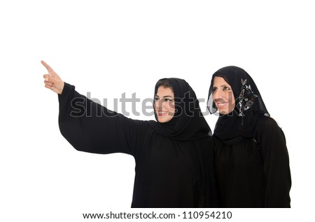 Arab Females - stock photo
