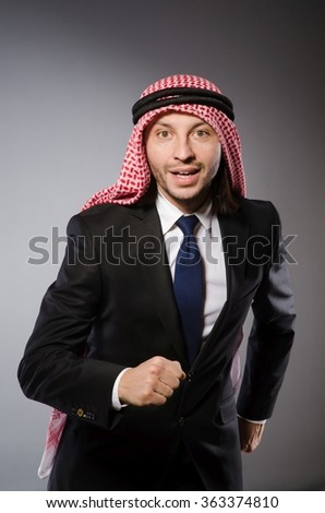 Arab man in diversity concept - stock photo