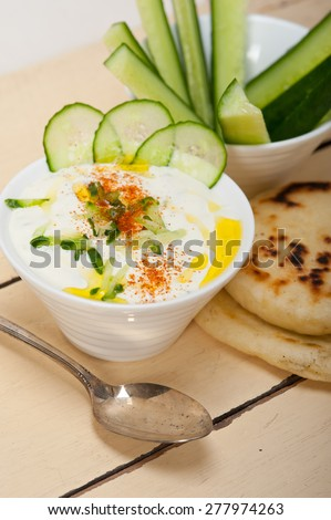 Arab middle east salatit laban wa khâ??yar Khyar Bi Laban goat yogurt and cucumber salad