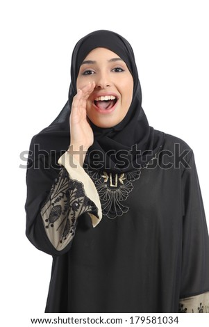 Arab saudi emirates woman shouting with hand on mouth isolated on a white background                 - stock photo