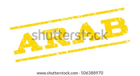 Arab watermark stamp. Text Tag between parallel lines with grunge design style. Rubber seal stamp with scratched texture. Glyph yellow color ink imprint on a white background.