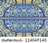 Arabesque style decorative details in blue and gold. - stock photo