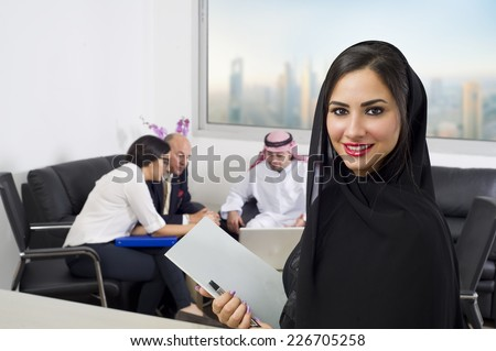 Arabian Businesswoman  - stock photo