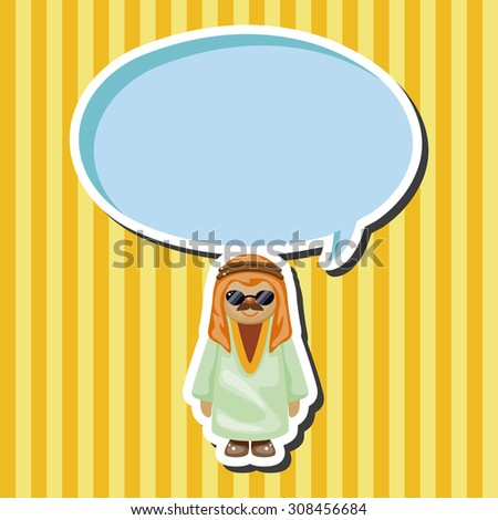 Arabian, cartoon speech icon