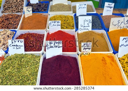 Arabian colorful spices at street market in old city of Akko, Israel - stock photo
