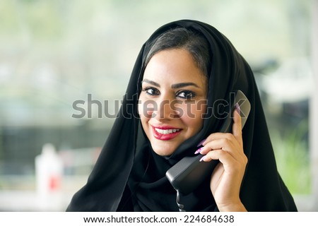 Arabian Customer service representative - stock photo