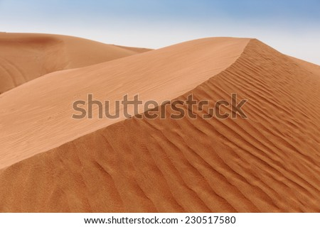 Arabian desert  - stock photo