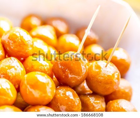 Arabian Dessert - Ramadan Dessert  - stock photo